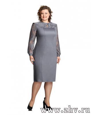 магазин одежды для полных женщин
