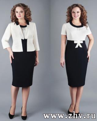 Одежда для девушек дешевая