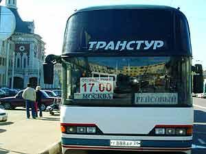 Скидка на автобусы для студентов