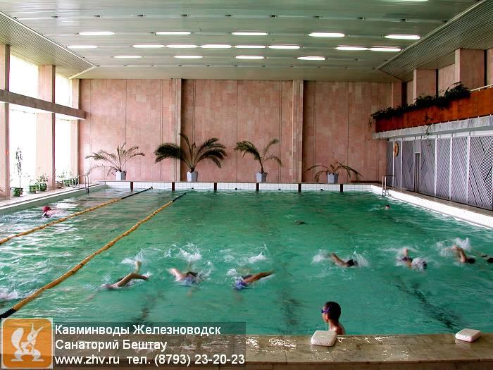 Санаторий бештау железноводск фото